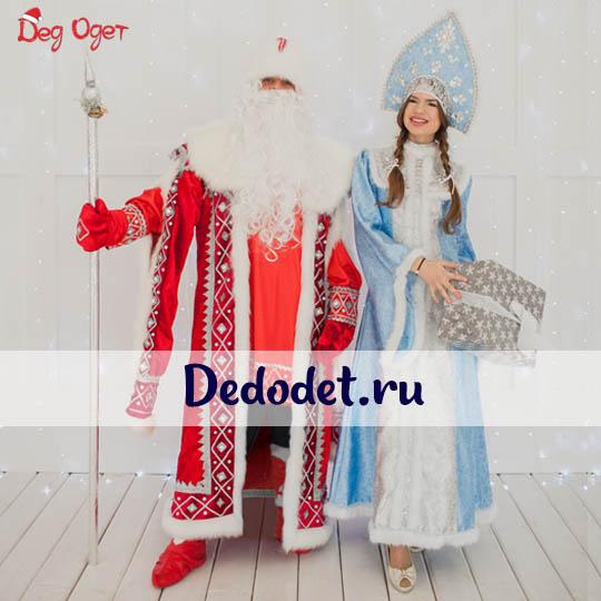 Дед Мороз и Снегурочка в Кремлевских костюмах.