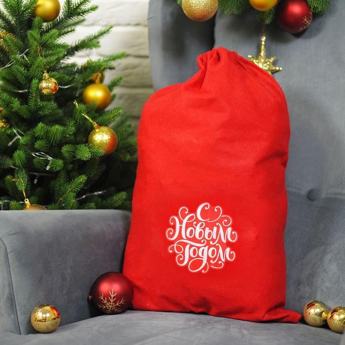 Новогодний мешок для подарков в Тольятти