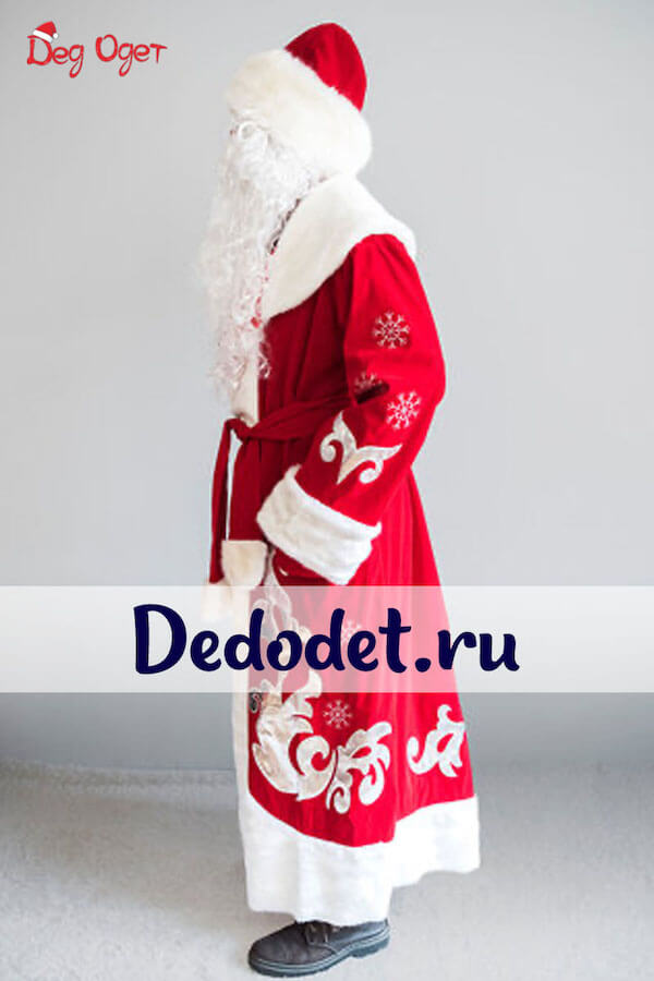 боярский