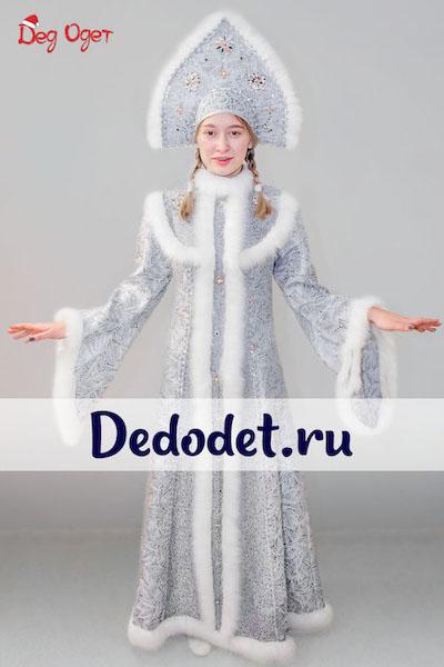 снег кремлевская в тольятти