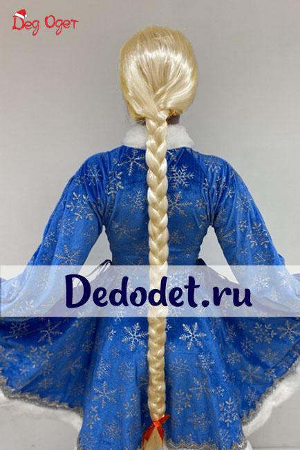 коса снегурочки 120см в тольятти