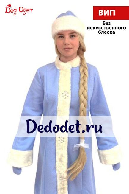 коса снегурочки люкс в тольятти