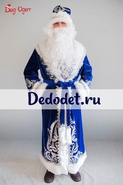 ДМ Боярский синий в Тольятти
